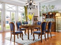 维格兰 美式气概 金丝楠木色 实木 长方形 餐桌