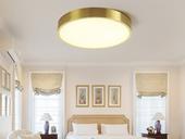领秀照明 北欧 铜本性+亚克力8801-Φ20 三色吸顶灯(含LED贴片光源)