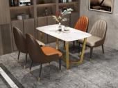 纳德威 轻奢气概 天然大理石面 镀金框架 1.6m餐桌