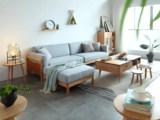 慕森 北欧风格 榉木坚固框架 棉麻布艺 原木色 沙发组合(四人位+脚踏)