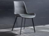 斐亚家居 极简风格 PU皮 碳素钢脚 灰色 餐椅(单把价格 需双数购买 单数不发货)