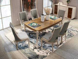 简美风格 北美进口榉木坚固框架 木面 1.6米木面餐台