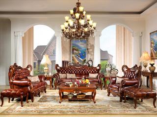 俄罗斯进口桃花芯木 头层牛皮 加厚双面立体雕花 美式风格古典沙发(1+2+3+6个抱枕)