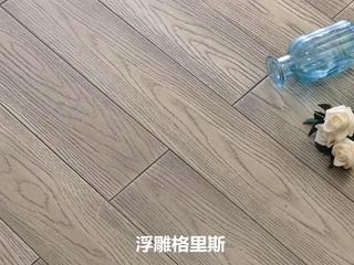 实木仿古格丽斯实木地板