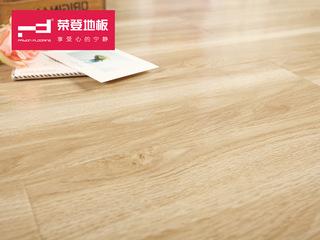 (物流点送货入户+安装含辅料)仿实木强化地板 复合木地板12mm 巴黎春天系列 橡由心生 环保地板 PS08