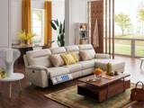 芝华仕 头等舱 真皮现代简约沙发客厅牛皮电动多功能组合椅整装象牙白转角沙发(电动可躺)(此款不含抱枕)