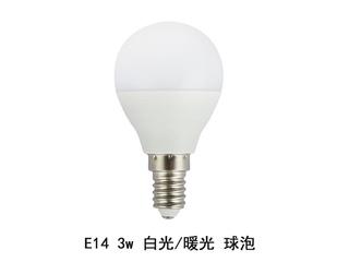 E14球泡3W白光光源