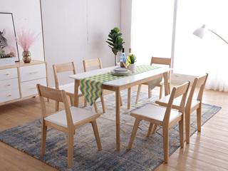 北欧风格 泰国进口橡胶木实木餐桌1.5米