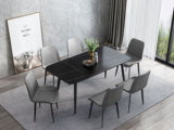 瑞庭 极简风格 新型进口岩板台面 1.4米餐桌