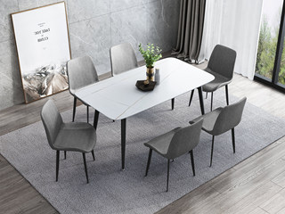 极简风格 新型进口岩板台面 1.4米餐桌