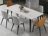 米勒 极简风格 意大利进口岩板N06#1.4米餐桌