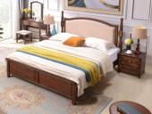 简美风情 美式风格 泰国进口橡胶木 浅咖色 1.8*2.0米实木床