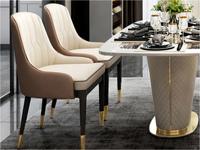 卡伦斯特 轻奢风格 优质环保皮 进口优质实木 不锈钢拉丝封釉镀钛金 餐椅(单把价格 需双数购买 单数不发货)