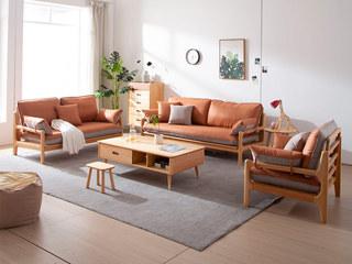 北欧风格 榉木坚固框架 科技布面料 原木色沙发组合(1+2+3)