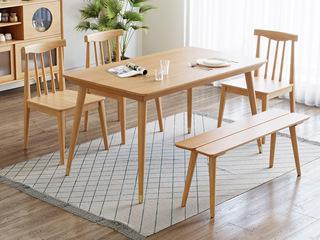 北欧风格 榉木坚固框架 原木色 简约方餐桌