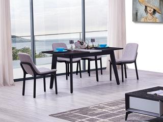 极简风格 烟熏色白蜡木 伸缩功能餐桌