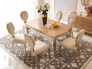 美克世家 简美风格 北美进口榉木坚固框架 木面 1.6米 长餐台
