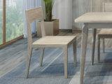 简图 现代简约 优质橡胶木 实木餐椅