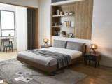 艺家 现代简约 柚木色 LC9801 实木床 斜脚款 1.8*2.0米床
