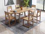 荣之鼎 北欧风格 泰国进口橡胶木 1.2米实木餐桌