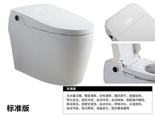 【包郵到樓下(偏遠地區除外)+送安裝配件】智能一體坐便器馬桶 標準版白色ZN999-1BAI-300mm坑距