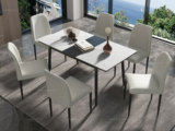 卡罗亚 极简风格 耐高温岩板 可拉伸功能款 餐桌