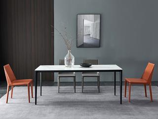 极简 雪山石岩板 1.5米 餐桌