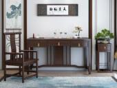 华韵 新中式风格 紫檀色 办公家用实木书桌