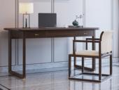 华韵 新中式风格 实木 紫檀色 办公室家用书桌