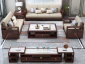 华韵  新中式  客厅 家用  高回弹海绵  棉麻布 松木架 框架款沙发组合橡木实木脚  1+2+3