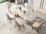 慕梵希 轻奢风格 岩板 钢琴烤漆 坚纹浮雕工艺 1.4米 餐桌