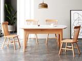 慕森 北欧风格 榉木坚固框架 原木色 餐椅