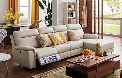芝華仕 真皮現代簡約轉角沙發
